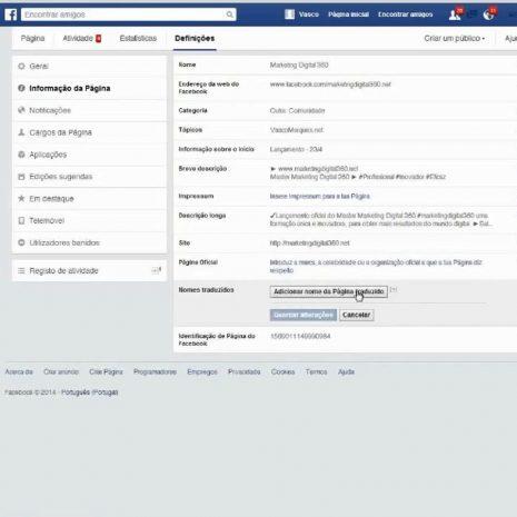 facebook 360 demo2
